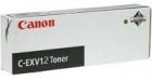 Original Canon Toner C EXV 12 Schwarz