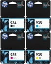 Original HP Patronen NR. 934 + 935 Mehrfarbig Set