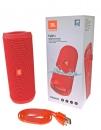 JBL Flip 4 - Bluetooth-Lautsprecher - Rot