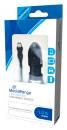 Kfz-Ladegerät für Smartphones und Geräte mit Micro USB Anschluss