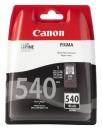 PG-540 original Canon Tintenpatronen schwarz 180 Seiten