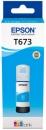 Original Epson Tinte T6732 Cyan