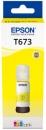 Original Epson Tinte T6734 Gelb