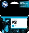 Original HP Druckerpatronen Nr. 951 CN050AE cyan