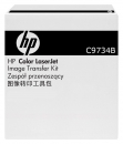 Original HP Transfereinheit C9734B