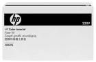 Original HP Fixiereinheit CE 247A