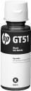 Original HP Tinte GT 51 X4E40AE Schwarz