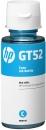 Original HP Tinte GT 52 M0H54AE Cyan