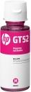 Original HP Tinte GT 52 M0H55AE Magenta