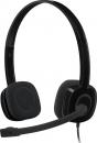 Logitech H151 USB Stereo Headset