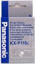 Original Panasonic Schriftband KX-P115i Schwarz