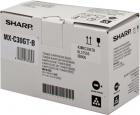 Original Sharp Toner MX-C30GT-B