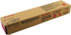 Original Sharp Toner MX-C38GTM