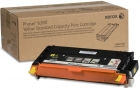 Original Xerox Toner 106R01390 Yellow / Gelb