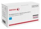 Original Xerox Trommel 108R01417 Cyan